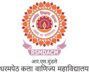rsmdacm