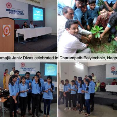 Samajik Janiv Divas Celebration